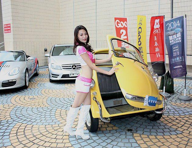 造型特殊的BMW Jetta,門是從車頭開啟。 記者林和謙/攝影