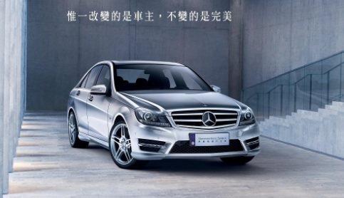 Mercedes-Benz Select精選中古車的服務全面升級,推出至少一年不限里程原廠保固,不只針對少數主要系統保固,從煞車、電機到原廠電子裝置都在保固範圍。 Mercedes Benz提供