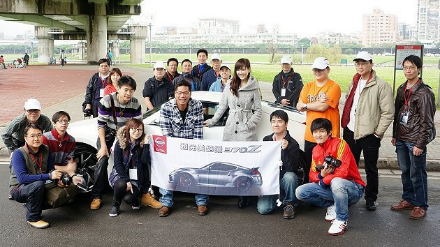 Nissan 370Z一日免費體驗活動,等著車迷與粉絲來參與。 Nissan