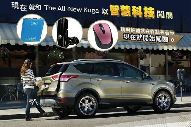 Ford宣布以唯一車商之姿參與2013台北國際電腦展,用科技探索車駕新樂趣。 F...