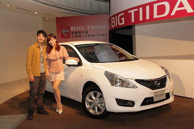 即日起至7月底止,購買Nissan Big Tiida即享有首年低月付3,999...