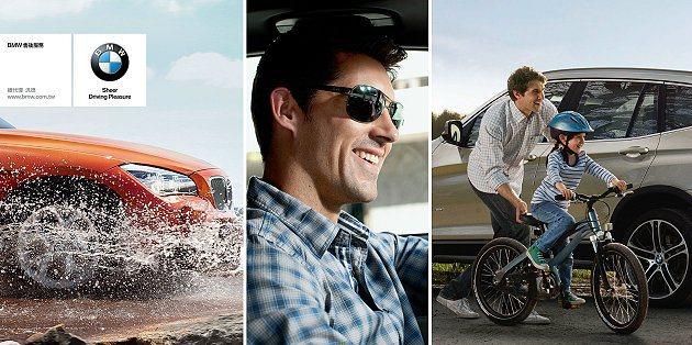 2013年 BMW Care 樂遊季健診活動開跑。 BMW提供
