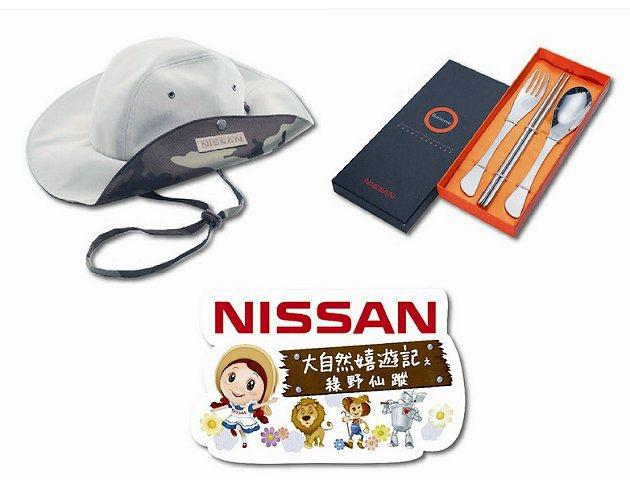 報名參加「2013 Nissan大自然嬉遊記」活動可獲得專屬紀念禮。 Nissa...