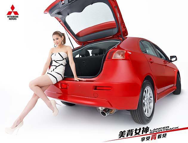 陳小藍 中華汽車