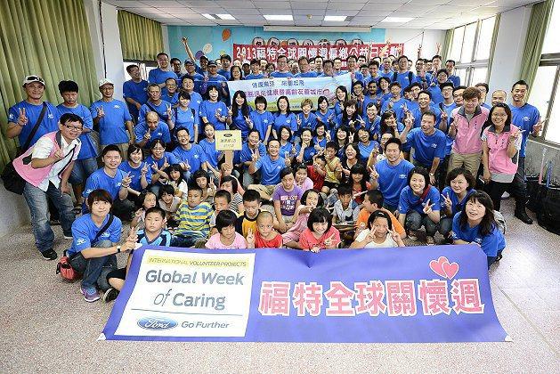 福特全球關懷週起跑,全球動員超過10,000名志工,福特六和逾百名員工滿載愛心送...