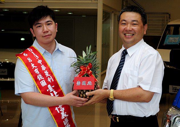 第一位得主就是在台北市信義區從事漁產批發的王先生。 蔡志宇