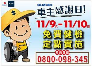 Taiwan Suzuki
