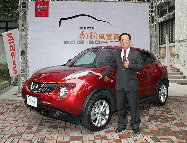 裕隆日產李振成協理表示,Nissan不斷致力於改善消費者的使用經驗,讓車主每天的...