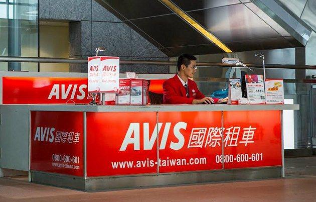 AVIS國際租車今年特別加碼推出貼心優惠,只要憑春節期間租用AVIS任一車款的發...