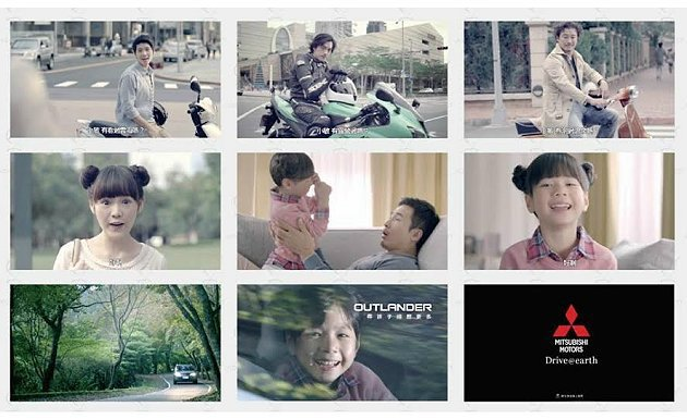 Outlander全新電視廣告「沒去過篇」,榮獲ADFEST 2014 亞太廣告獎最佳汽車廣告影片銅獎。 Mitsubishi提供