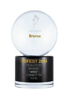 2014 ADFEST 小敏篇獲獎獎盃。 Mitsubishi提供