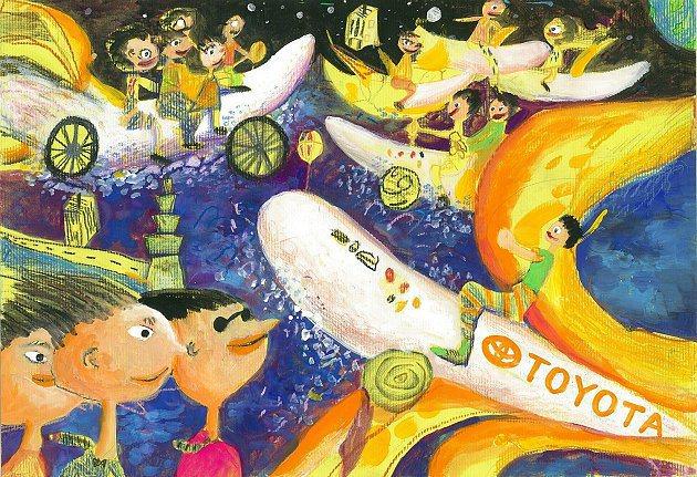 和泰汽車也特別將金獎作品印製於蠟筆盒,於6月份起在全台連鎖文具通路展售。 Toyota提供