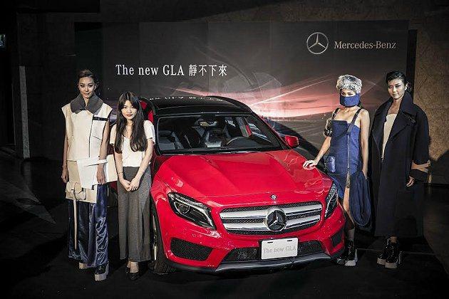 2014 ELLE時裝設計新銳大賞得主黃薇及其設計作品。 台灣賓士提供