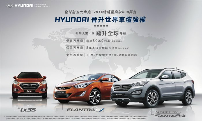 12月,HYUNDAI汽車[躍升全球專案]回饋廣大消費者。 Hyundai提供