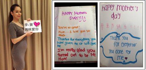 徐若瑄在臉書分享了她人生第一張女兒送給她的母親節卡片。ㄟ~徐若瑄不是才剛懷孕沒多久嗎?,沒錯,徐若瑄還沒生,這卡片其實是徐若瑄繼女送的,上面以十分稚嫩的筆跡對徐若瑄表達感謝,並說「很高興你可以當我媽...
