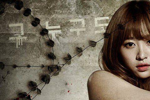 綜編頻道JTBC新綜藝節目《Crime Scene2》公開了5位演出嘉賓的個人宣傳海報,出演嘉賓包括電影導演張鎮、電視藝人朴智允、洪振浩、張東民、EXID成員Hani。Hani憑藉IQ145被稱為「...