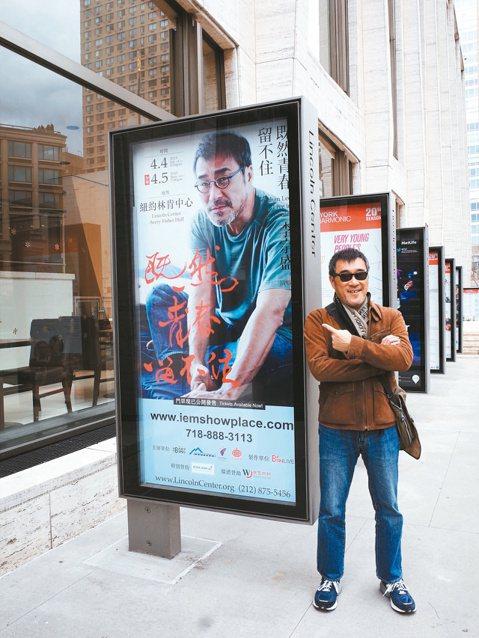「大叔」李宗盛再登山峰,帶著年輕版本的「既然青春留不住」演唱會遠征紐約,在指標性的林肯中心連唱兩場,帶著6000位僑民抓青春尾巴。李宗盛「既然青春留不住」演唱會首場於2013年9月自台北小巨蛋啟動,...