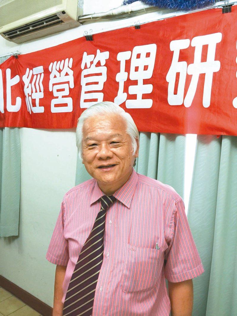 台北經營管理學院院長陳明璋。 圖/聯合報系資料照片