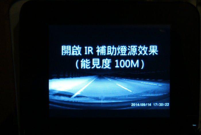 選配夜視系統可提供IR輔助燈源,在黑暗的路面依然能提供清晰的攝錄品質與前方路況。...