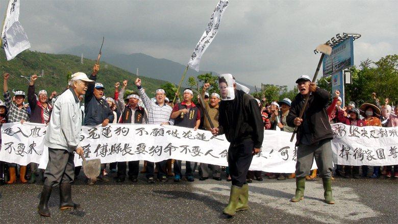 抗議「愛狗樂園」強奪民地。圖/聯合報系資料照片
