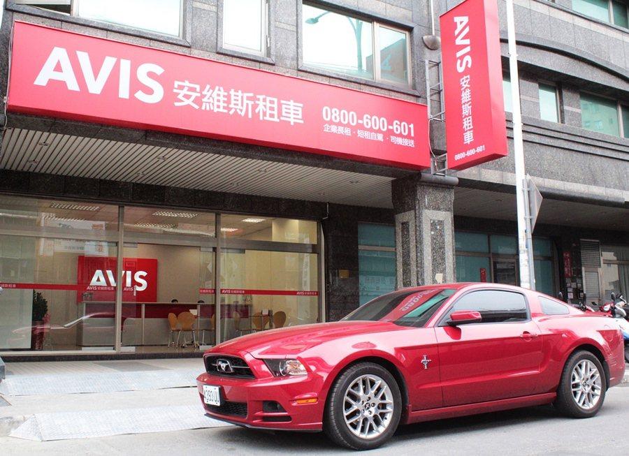 花東縱谷迎夏樂活行平日承租尊榮車款,還有限量優惠,Mustang野馬跑車優惠日租金3,199元。 AVIS提供