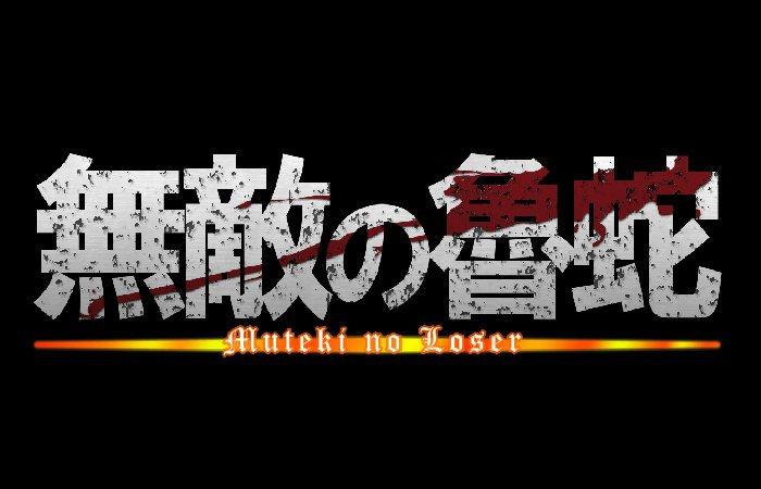 圖片來源/sngk.net