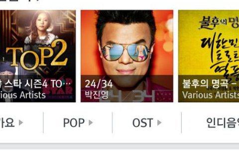 韓國女團miss A最近推出最新專輯,不過新聞焦點大家都會忍不住想問團員中的秀智與李敏鎬的戀情。好在發片成績不錯,連續2周都拿下排行榜冠軍,不過就當她們想要連霸第三周時,卻被自家經紀公司JYP的老闆...