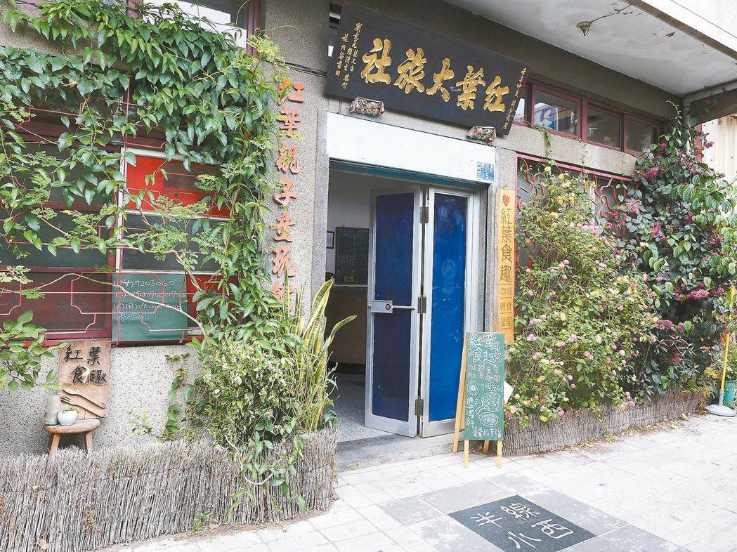 紅葉大旅社變身文創咖啡廳 用美食吸客