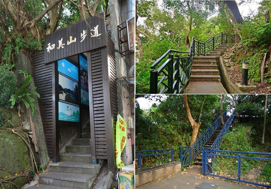 和美山步道在新店溪西岸,過碧潭吊橋後左方有走廊式的登山口,上山步道也分藍綠。 記者趙惠群/攝影