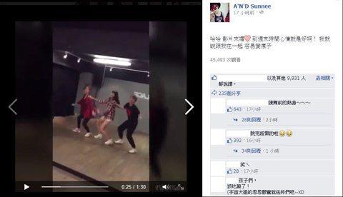曾演過八大綜合台偶像劇《終極惡女》的台灣女子團體A'N'D,平均年齡只有20歲,可說是青春洋溢,一群氣質清純的正妹。該團體中的成員Sunnee楊芸晴昨日於臉書上PO了一段她們練舞...