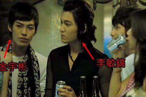 2009年,宇彬歐巴出演的2NE1成員Dara的《Kiss》MV,其實裡面就有和「金嘆」李敏鎬合作過了唷!當時的李敏鎬正值《花樣男子》時期,是MV男主角,宇彬歐巴則是小配角,顯得很青澀呢!