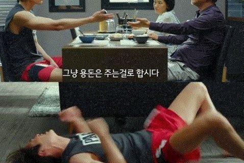 2015年,金宇彬和2PM成員李俊昊、姜河那搞笑演出青春、愛情、友情的電影《二十行不行TWENTY》 ,活脫脫成了個逗比,甚至在片中賣萌打滾樣樣來,不過宇彬歐巴即使是個逗比,看他那挺拔的身材與充滿男...