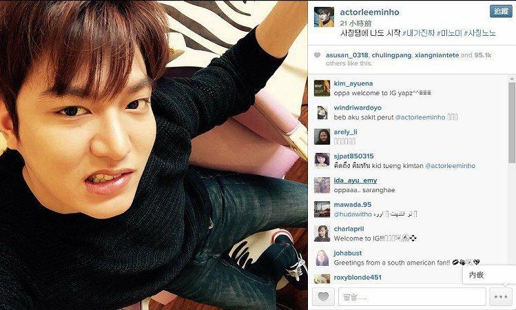 擷自李敏鎬(actorleeminho)Instagram