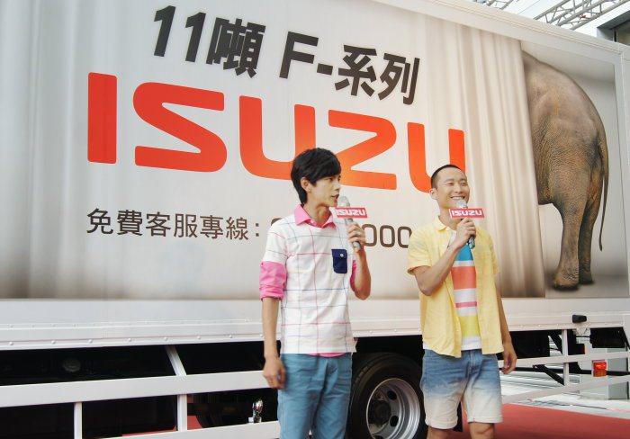 號角響起大讚Isuzu商用車空間大、耐操、耐動,就跟他們一樣。 記者林翊民/攝影