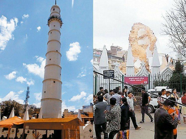 震前、震後達拉哈拉塔是加德滿都歷史地標,對比左右兩張照片,可看出地震前後的差異。...