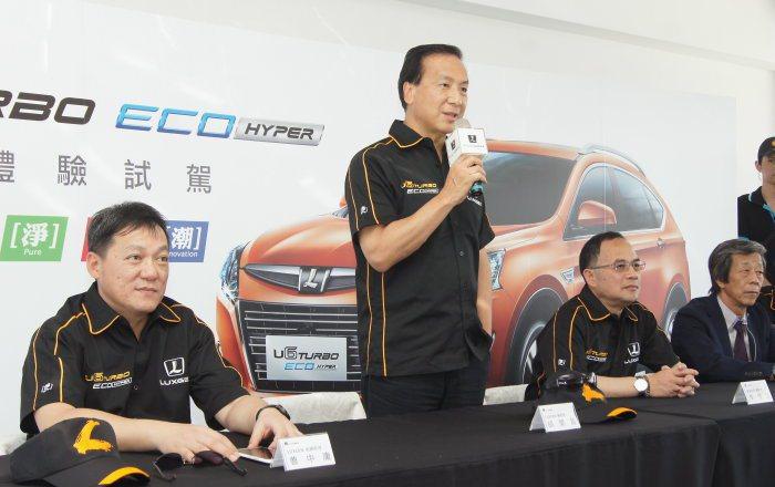 Luxgen總經理胡開昌表示此次U6 Turbo Eco Hyper小改款接單已達1400部,對於新產品相當有信心。 記者林翊民/攝影