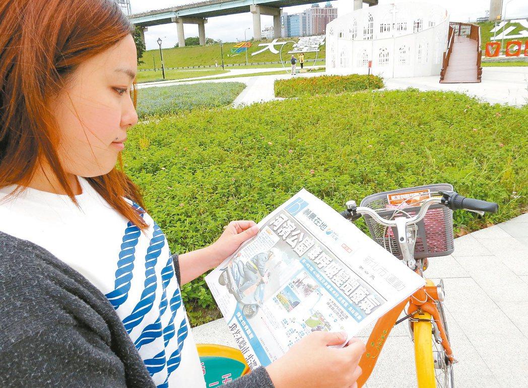 平面廣告設計師蔡依靜說,河濱公園很空曠,她不覺得巡守機車排廢氣讓她受影響,但報導...