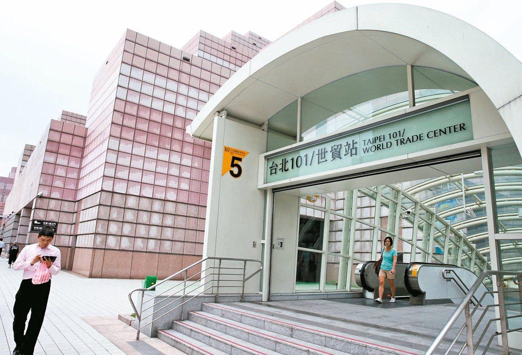 捷運世貿站。 記者徐兆玄/攝影
