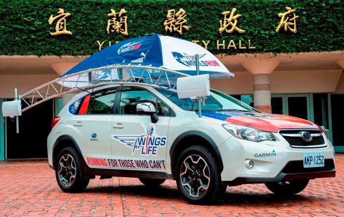 Subaru參與2015 Wings For Life全球路跑台灣區賽事,並首度...