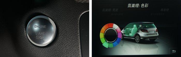 除了Keyless免鑰匙啟動鈕外,車艙另一大亮點就是12色可調氣氛燈。 記者林翊...