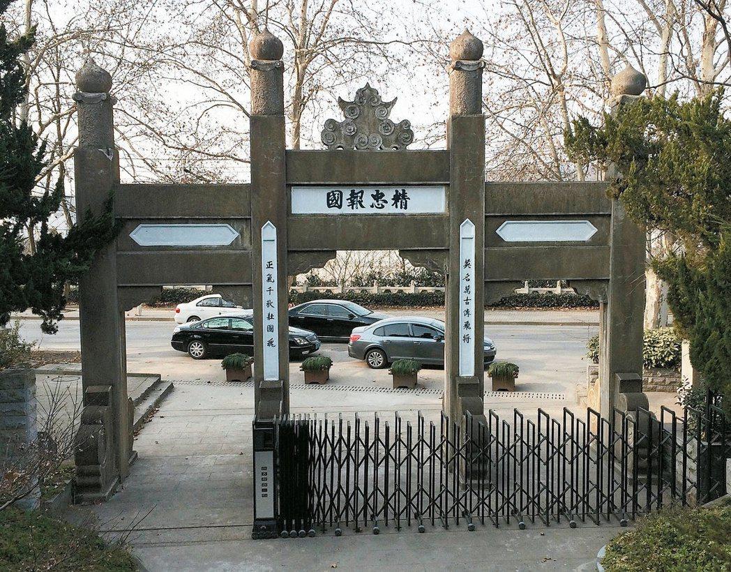 南京航空烈士陵區牌坊背面橫額上的「精忠報國」與立柱上的輓聯,為蔣中正所題,並經保...