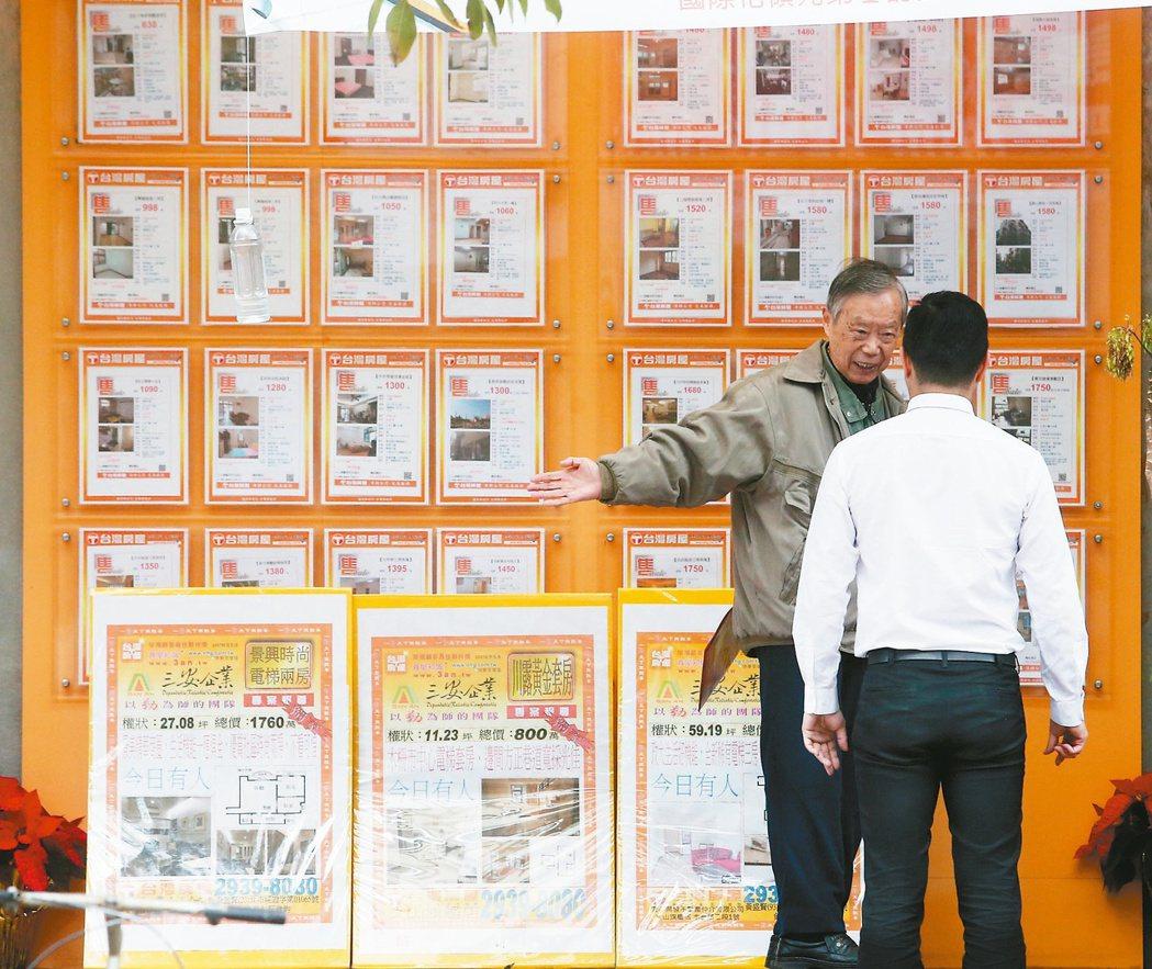 去年房市交易量24.5萬棟創歷史新低,平均一位房仲一年成交不到六戶。 本報資料照...