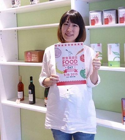 台灣發起食物教育的背景為食安危機,令余宛如擔憂會將議題窄化。 攝影/韋麗文