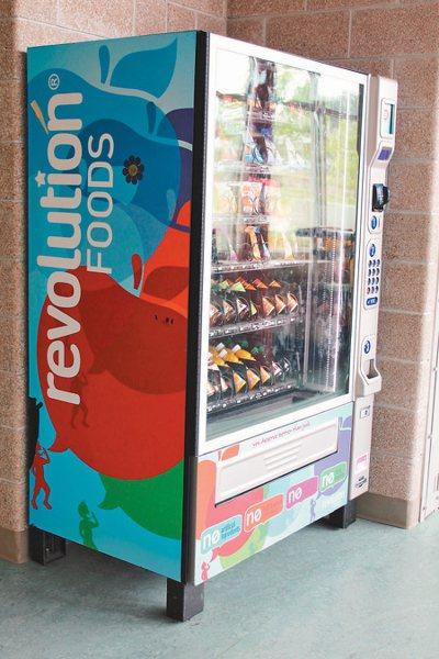美國校園販賣機。 記者黃雅詩/攝影