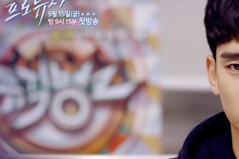 韓星金秀賢的新戲「製作人的那些事」15日晚間在南韓首播,金秀賢從「來自星星的你」中的冷酷型男,變成呆頭呆腦的職場新人,呆萌模樣依舊吸引觀眾目光,首集全國收視率為10.1%,首都圈收視率為10.5%,...