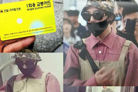 BigBang成員G-DRAGON在個人SNS上傳了一張拍地鐵一次性車票的照片。之後G-DRAGON乘坐地鐵時的照片被廣大市民上傳至互聯網上。在公開的照片中,G-DRAGON戴著帽子、太陽鏡和口罩,...