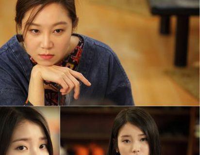 KBS 2TV綜藝電視劇(週五週六播出的劇集)《製作人》劇組公開了參與會餐的卓藝珍(孔孝真 飾)和Cindy(IU 飾)之間的劇照。作為《MUSIC BANK》的導演和出演嘉賓相遇的卓藝珍和Cind...