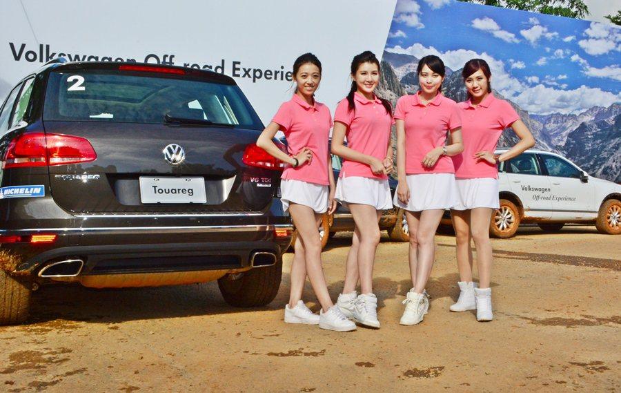 VW派出青春無敵Team Girl為挑戰之行加油打氣。 記者趙惠群/攝影