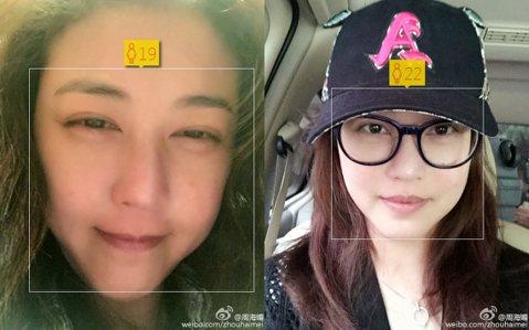 最近微軟推出新玩意兒「How-Old.net」,可以分析照片中的人是幾歲和什麼性別,那麼人稱美魔女的周海媚會是多少歲呢?前天她上傳了一張醉眼朦朧的自拍照,照片經分析,竟然只有19歲!再拿另一張戴著帽...