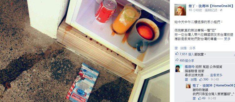 墾丁業者怨遊客惡意把房間弄髒。圖擷自後灣36官方臉書
